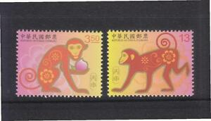 REP. OF CHINA TAIWAN 2015 YEAR OF MONKEY 2016 COMP. SET OF 2 STAMPS IN MINT MNH