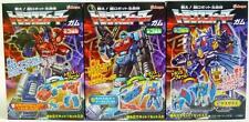 Kabaya Candy Toys Transformers Collection 5 (Set of 3)