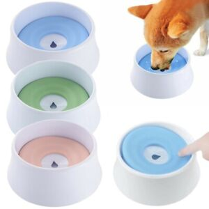 Slow-Down Pet Water Bowl Anti-overflow Bowl for Dogs/Cats No Spill  Anti-choking