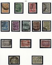 COLOMBIA - SCADTA - IV ISSUE - 1923 USED SET - COLLECTOR'S STUDY PAGE - $ 140+