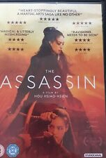 The Assassin By Hou Hsiao Hsien DVD
