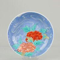 Antique 19/20c Lovely Japanese Porcelain footed Nabeshima Style Porcelai...
