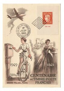 FRANCE : CARTE MAXIMUM DE 1949 AVEC TIMBRE N°841 - CENTENAIRE DU TIMBRE - CITEX