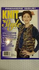 Knit 'N Style Premier Issue*** Paperback – 1997 by Sally V. {Editor} Klein