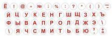 Tastaturaufkleber Russisch/Kyrillisch,RUND, transparent, matt, Schriftfarbe rot