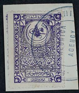 c.1900 Turkey 1Pis violet Revenue stamp Hellenic Steamship Salonica Agency cds