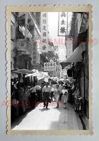 CENTRAL QUEEN'S ROAD STREET SCENE WOMEN  B&W Vintage HONG KONG Photo 26476 香港旧照片