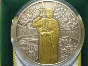 Ukraine 20 UAH 2015 RARE UNC 2 OZ Silver Box+COA Volodymyr the Great Grand Duke
