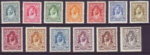 Jordan 1927 SC 145-157 MH Set