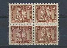 Indo-China 1931 Sc# 150 Tower at ruins of Engkor Thom 3c Indochina block 4 MNH