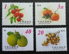 Taiwan Fruits 2001 Food Plant Tree 台湾水果 (stamp) MNH