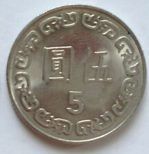 Taiwan 5 Yuan coin 2016