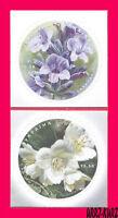 UKRAINE 2020 Nature Flora Garden Flowers Jasmine Lavender 2v self-adhesive MiNH