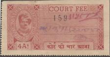 India Maihar State Court Fee Revenue K&M #73 used 4A 1942 cv $75