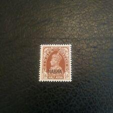 India--Nabha #88 MNH, 1942 overprint on 1/2 anna, Scott catalog value $ 100.00