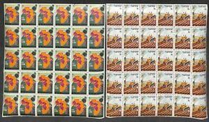 [OPG1100] Burundi 1969 lot of 5x blocks of 30 set very fine MNH stamps