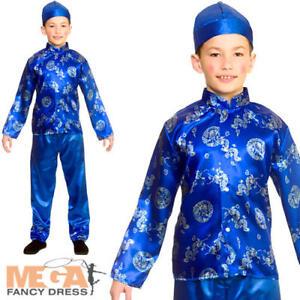 Chinese Boys Fancy Dress Oriental Kimono Asian Pyjama Kung Fu Kid Child Costume