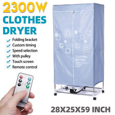 2300W Clothes Dryer Rack Portable Electric Air Heater Folding Drying Machine Us