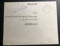 1949 Israel Doar Ivri Military Post Censored Cover Yiddish