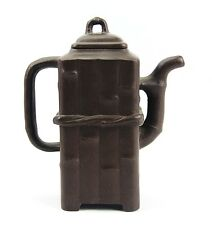 CHINESE POTTERY YIXING ZISHA CLAY ARTISTIC BROWN TEAPOT AND COVER NEW # 15