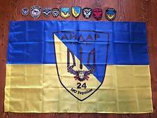 "FLAG and 9 patches UKRAINE ""AIDAR 24"" Military Army Battalion antiterrorist unit"