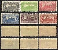 #476 - Francia - Pacchi postali (locomotiva), 1901 - Linguellati (* MH)
