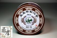 Tulin puer tea shu ripe pu er 2014 T-813 special tuocha puerth 336g