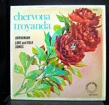 Various Chervona Troyanda Ukrainian Love & Folk Songs LP VG+ Canada Rusalka