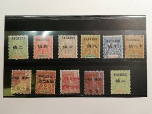 French Stamps -- France 1903-1919 Pack-Hoi