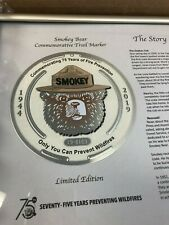 Smokey Bear Framed 75th Birthday Limited Edition Trail Marker - Only 2,000 Made