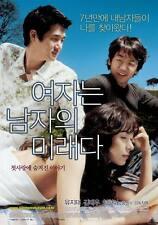 "KOREA MOVIE "" Woman Is the Future of Man""/ENG SUBTITLE/REGION 3/ KOREAN FILM"