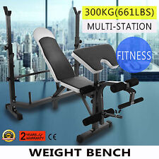 Weight Lifting Bench Combo Fitness Home Gym Sweat-Proof Training Press PRO