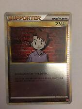 Pokemon Card / Carte Supporter Masaki Holo 069/070 L1 1ED