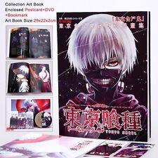 COLLECTION ARTBOOK TOKYO GHOUL ART BOOK ANIME MANGA KEN KANEKI POSTER DVD #1
