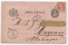 Rumänien GA ZuF Postkarte Jassy Mainz 1882