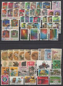 DQ150283/ TAIWAN / YEARS 1966 - 1985 USED MODERN LOT