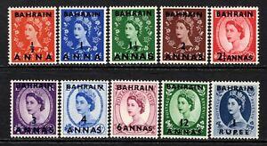 Bahrain QE2  1952-54 Set SG80-89 MNH