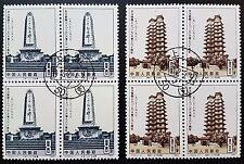 China 1983 J89 60th Anniversiry of Railroad Worker Strike with 1st day Postmark