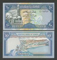 YEMEN  10 rials  1990  P23  Uncirculated   Banknotes