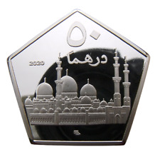 ABU DHABI EMIRATE 50 DIRHAM 2020 ZAYED MOSQUE COLOURED COAT OF ARMS 38mm PROOF