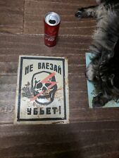 VINTAGE SOVIET RUSSIAN DO NOT CLIMB - YOU WILL KILL TIN SIGN PLAQUE INDUSTRIAL 2
