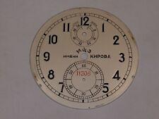 Original Russische Marine Chronometer Polet Kirova Ersatzteile