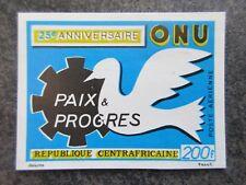 CENTRAFRIQUE timbre de Poste Aérienne ONU Paix NON dentelé neuf ** TBE ZD64