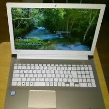 "TOSHIBA Dynabook A55-E 15.6"" Intel® Core™ i5 - 8250U - 2 TB HDD,8 GB RAM, Laptop"