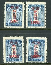 China 1948 Taiwan Second Postage Dues Set Mint W560