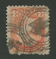 "CANADA #41 USED SMALL QUEEN 4-RING NUMERAL CANCEL ""45"" (.01)"