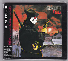 Stalin - 虫 / Mushi CD 1998 PRESS Michiro Endo Typhus Gauze Lip Cream Japan Punk