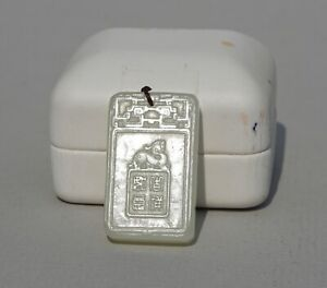 Chinese Antique Carved White / Celadon Jade Pendant, 19th Century.
