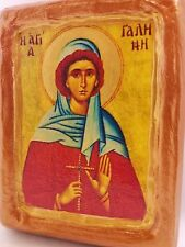 Saint Galina Galine Galene Orthodox Church Christian Icon