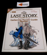 GUIDE BOOK THE LAST STORY Nintendo WII GATHERING MASTER GUIDE guidebook JAP